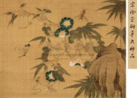 草虫竹石图 by xu chongsi