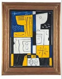 constructivista en amarillo, blanco y azul by yuyo goitino