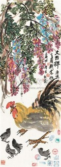 大吉祥图 (flowers and birds) by liu yun