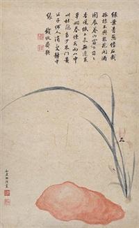 兰石图 立轴 设色纸本 by liu rushi