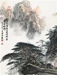 云涌松峰 by liang shixiong