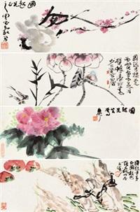 花鸟 册页 (四开) 设色纸本 (4 works) by cheng shifa, zhou changgu, zhang dazhuang, and xie zhiliu