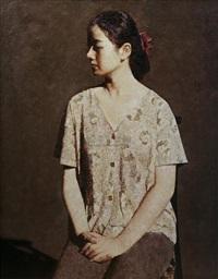 lan zi by lin yongkang