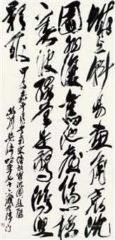 草书 镜框 水墨纸本 by liang qi