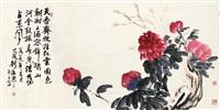 花卉 镜片 设色纸本 by liu haisu