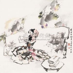 书中乾坤大 by cui junheng