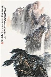 高山流水 by liang shixiong