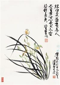 兰花 镜片 设色纸本 by chen peiqiu