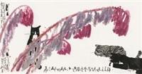 三猫图 by jia pingxi