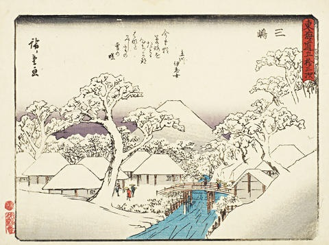 provinces of mishima fujisawa kakegawa yoshida and yotsukaichi chuban the roofs of two thatched houses shown just above a waterfall tanzakuban 6 works by ando hiroshige