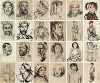 人物画稿 (二十五帧) (25 works, various sizes) by liu wenxi
