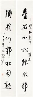 草书七言联 镜心 纸本 by lin sanzhi