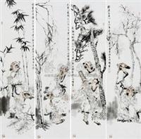 人物 (4 works) by liu zhijun