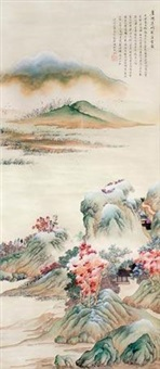 峒关蒲雪图 by wu hufan