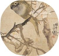 栖禽 纨扇片 纸本 by ren bonian