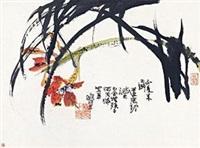 宜男忘忧 by cheng shifa