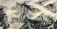 锦绣三峡 by lin ying