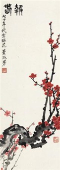 报春 by xiao shufang
