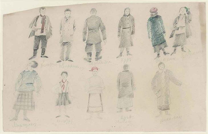 nit gedaiget costume design by aleksandr grigorevich tyshler