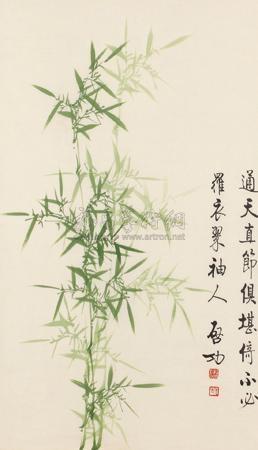 绿竹图 bamboo by qi gong