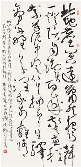 草书 镜片 纸本 ( cursive script calligraphy) by shen peng