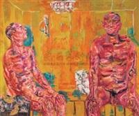 桑拿图之两个男人b by jia defei
