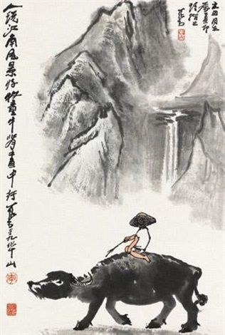 人说江南风景好 the child cowherd by li keran