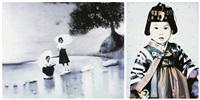 beautiful days 2 (+ first birthday; 2 works) by kim jeong-heon