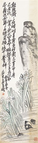 水仙 by wu changshuo