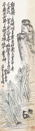水仙 by wu changshuo