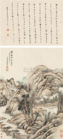秋山旅馆 landscape by dai xi