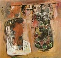 not the mai mai market by arlene amaler-raviv