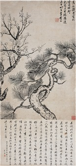 松梅图 (pine tree and plum blossom) (+ colophon, smllr) by qian zai