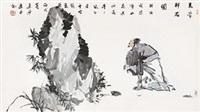 米芾拜石图 镜片 设色纸本 by pei jianhua