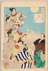 fünf blätter aus der serie hundert aspekte des mondes (5 works, oban) by yoshitoshi