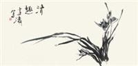 清趣图 横披 水墨纸本 by wang xuetao