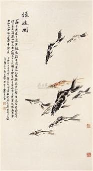 character by liu zhiyong