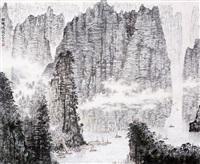 西陵峡 设色纸本 by qian songyan