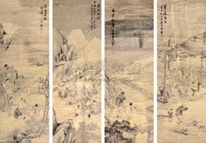 山水人物 4 works by liang ji