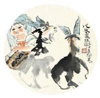 牧羊女 by cheng shifa