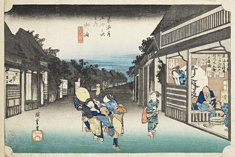 goyu from hoeidos tokaido gojusantsugi the fifty three stations of the tokaido road yoko e by ando hiroshige