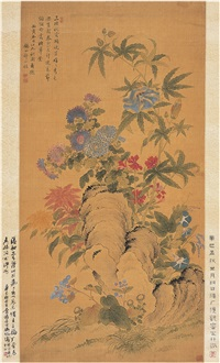 九秋图 (nine kinds of flowers in autumn) by zou yigui