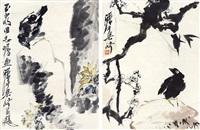 花鸟 镜片 设色纸本 (2 works) by liang qi