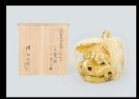 golden lion by hakutei yokoyama