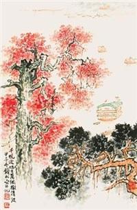 旭日清波 by qian songyan