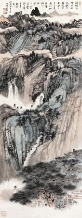 山水 landscape by zhang daqian