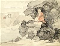 chan monk by ren yu