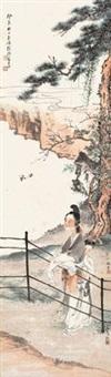 雅园士女 by wang xuetao, wu jingting and xu cao