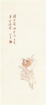 钟馗图 (zhong kui) by pu ru