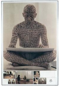 figura seduta by vincenzo agnetti